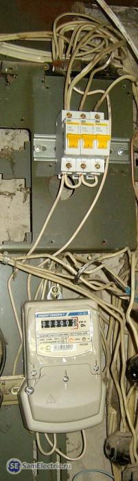 Установка счетчика Энергомера СЕ 101 и автоматов