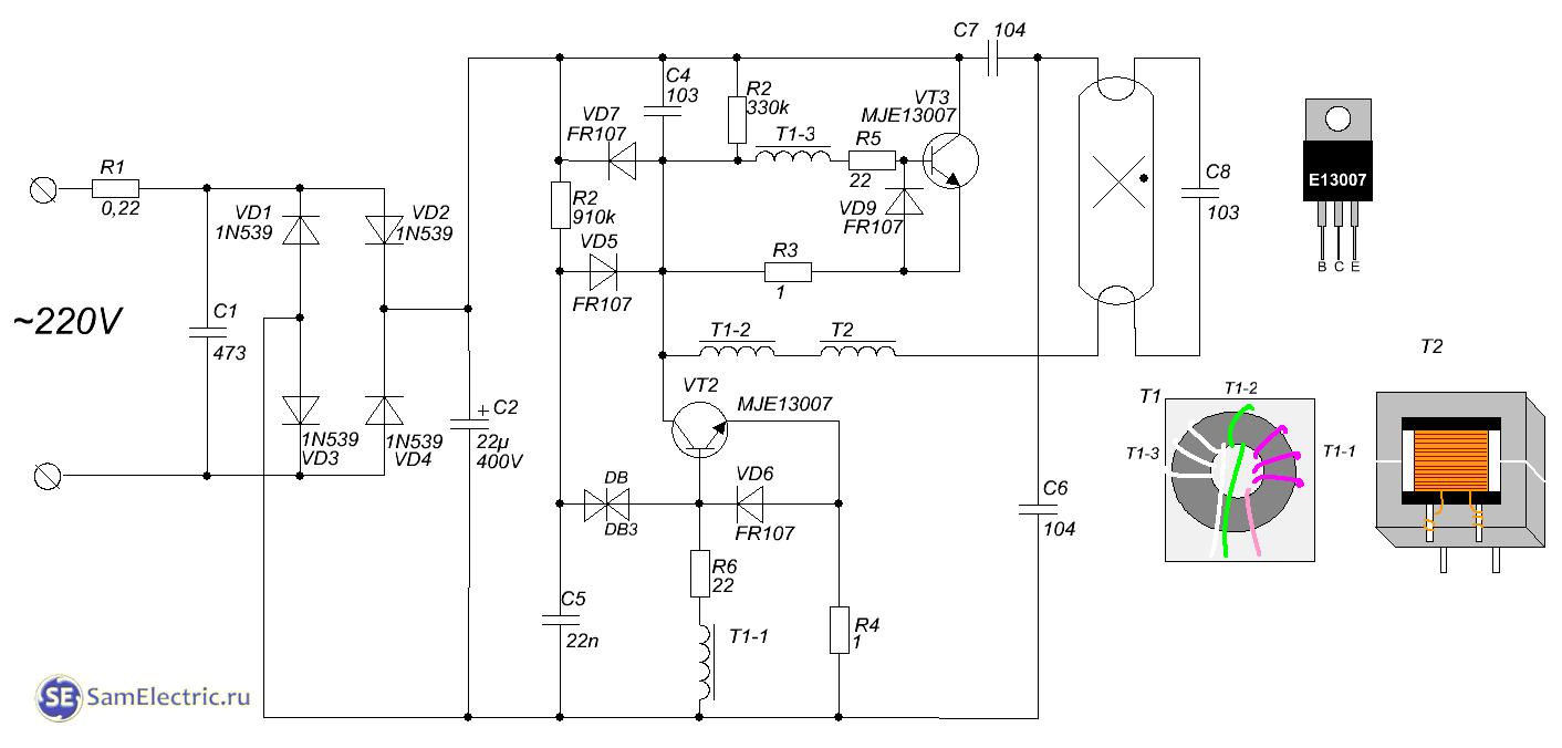 Схемы энергосберегающих ламп.
