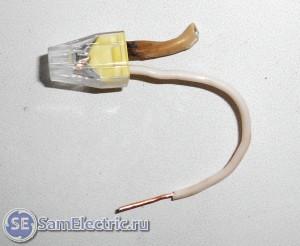 Клеммник Ваго 773 со вставленными проводами 1