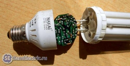Отремонтированная лампа