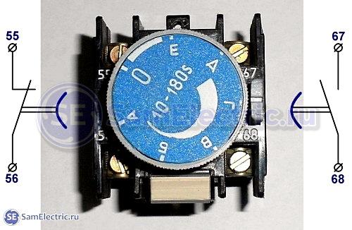 ПВЛ-1 - обозначение контактов ПВЛ-1 с задержкой при отключении