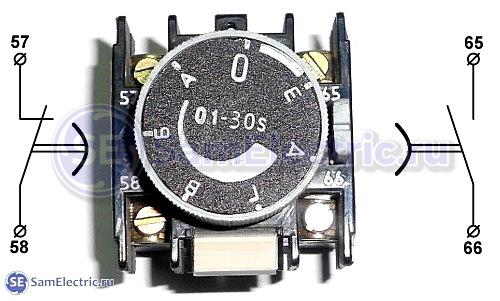 ПВЛ-2 - обозначение контактов с задержкой при отключении