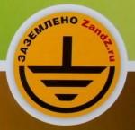 Zandz в Таганроге