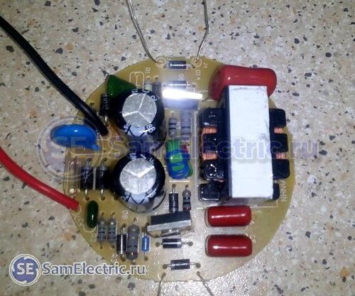 Новый балласт(сечение проводов тороидального трансформатора 0,37мм2)