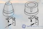 Датчик освещения LXP-02 и LXP-03. монтаж