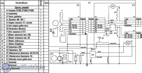 Электрическая схема бензинового генератора Huter