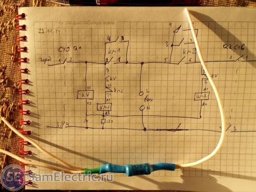 1 Схема АВР черновик