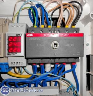 2 - провода между счетчиком и переключателем, куда будет подключаться трехфазное реле напряжения