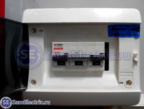2 - Вводной автомат (рубильник) до счетчика