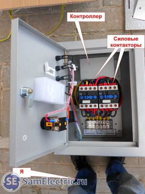 Устройство АВР для генератора Fubag