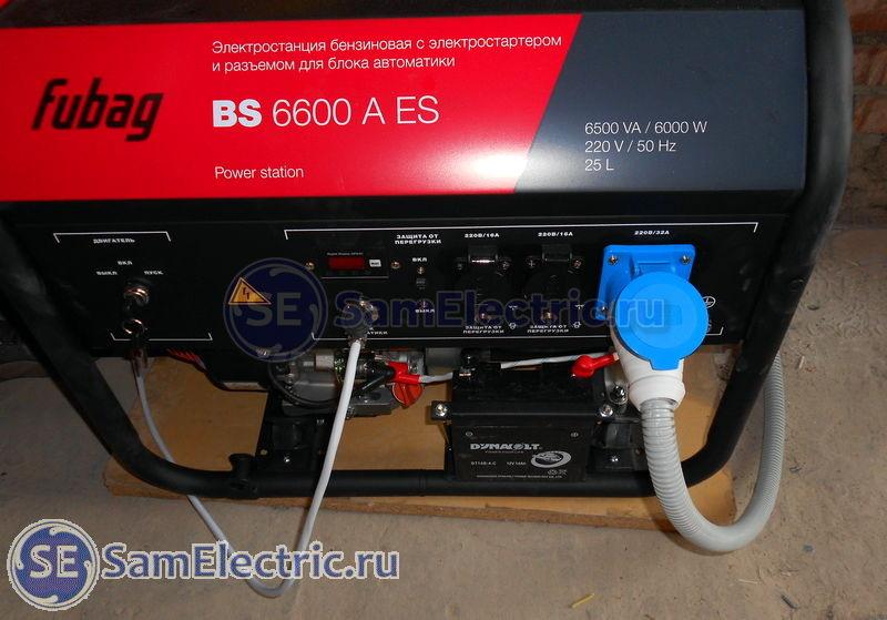 Fubag startmaster bs 6600 схема устройства