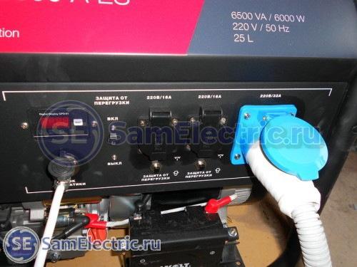 Подключения к генератору: вход управления от АВР и силовой выход 220В