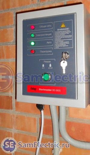 Блок автоматики бензиновой электростанции Fubag установлен.