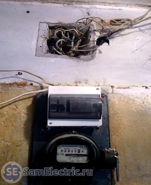 Старая проводка в квартире