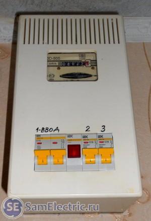 Электрощиток со счетчиком и автоматами