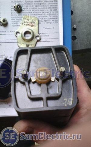 Переключатель пакетный ПКП-25-2