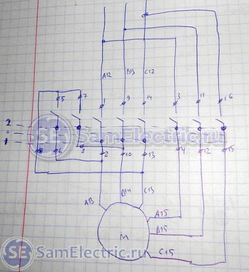 Реальная схема включения двухскоростного двигателя токарного станка УТ16П