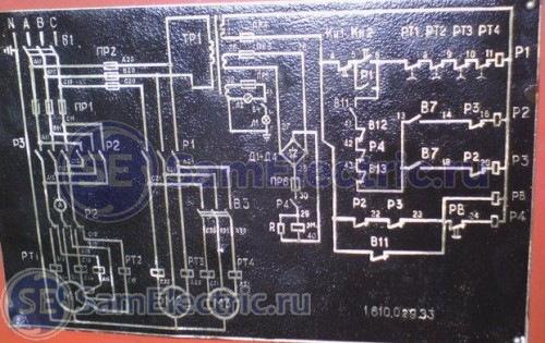 схема электрическая токарного станка