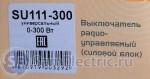 Noolite SU111-300
