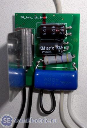 SU111-300. Вид платы изнутри, передняя сторона без радиатора