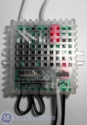 SB111-150, внешний вид