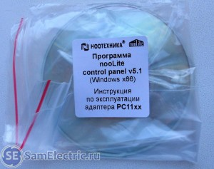 Программа и инструкции Ноолайт на диске