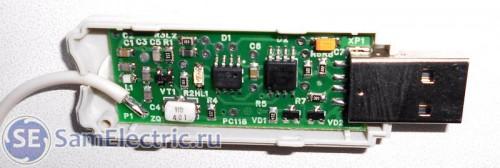 USB пульт управления Noolite PC118 в разобранном виде