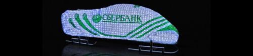 Световая акриловая фигура бобслейные сани для Сбербанка