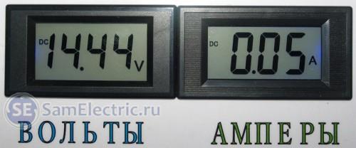 Цифровые вольтметр и амперметр с отключенной подсветкой