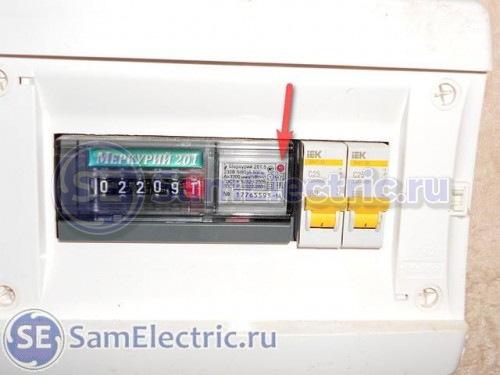 Если индикатор на счетчике горит или моргает, то на счетчик электричество поступает