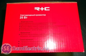 Светодиодный прожектор R+C, 20 вт. Коробка с описанием и параметрами