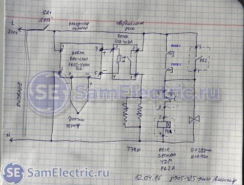 Электрическая схема пневматического пресса горячего тиснения