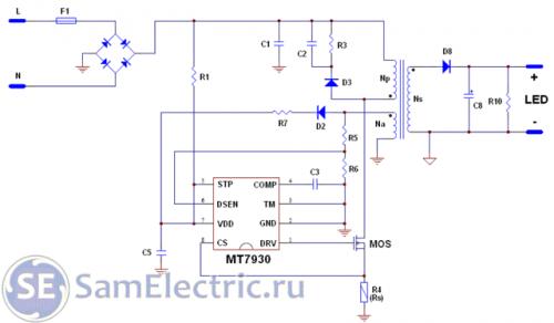 LED Driver MT7930 Typical. Схема электрическая принципиальная драйвера для питания светодиодной сборки или матрицы