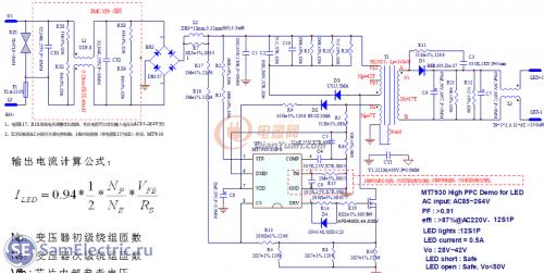 LED Driver MT7930. Схема электрическая принципиальная