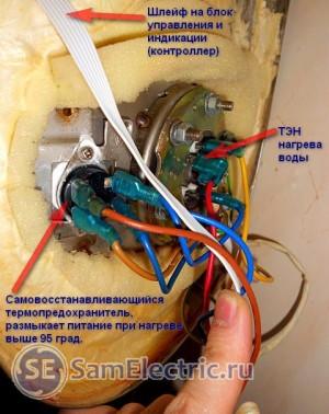Электрическая схема водонагревателя термекс