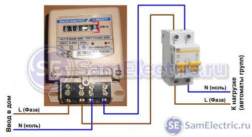 Схема электропроводки квартиры или дома без подключения стабилизатора