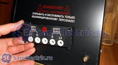 Задняя панель стабилизатора Энергия СНВТ-1000/1