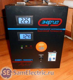Стабилизатор напряжения Энергия СНВТ-10000/1 Hybrid в работе