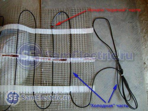 Нагревательный кабель - холодная и горячая части