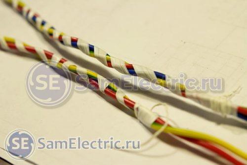 Фото 8 - свитые провода
