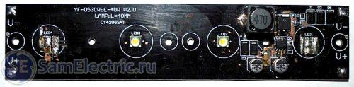 YF-053 CREE LED Модуль YF-053CREE-40W