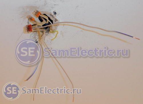 Подготовка проводов для подключения светильника с двумя лампами