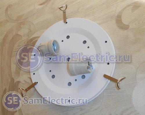 Светильник с двумя лампами