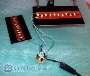 Монтаж светодиодов и электронного балласта, в процессе испытаний