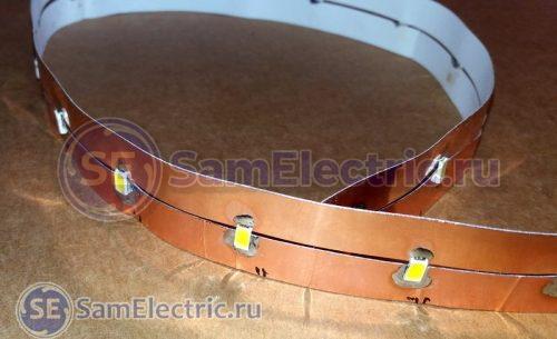 Для монтажа светодиодов использована медная самоклеющаяся лента, которая после пайки светодиодов приклеивается на корпус светильника.