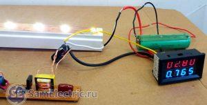 Вольтметр и амперметр показывают мощность на выходе