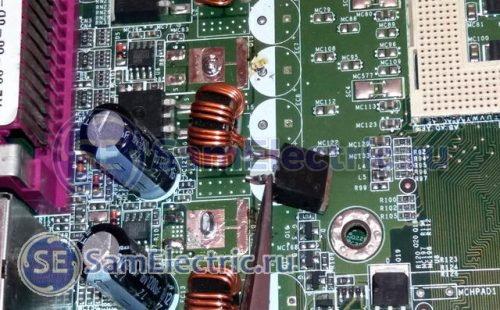 Транзистор из материнской платы
