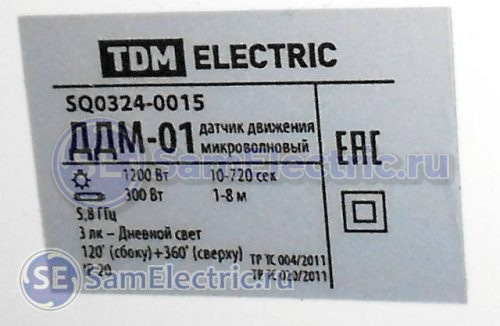 Датчик TDM Electric ДДМ-01. Наклейка на корпусе