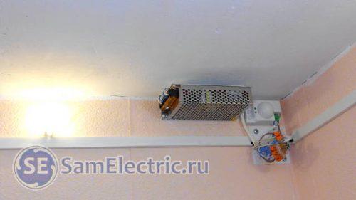 Установка микроволнового датчика в кладовке