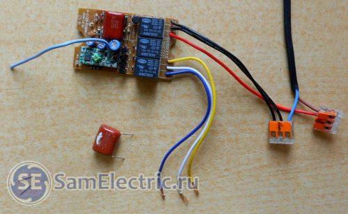 Подключаем контроллер для проведения измерений